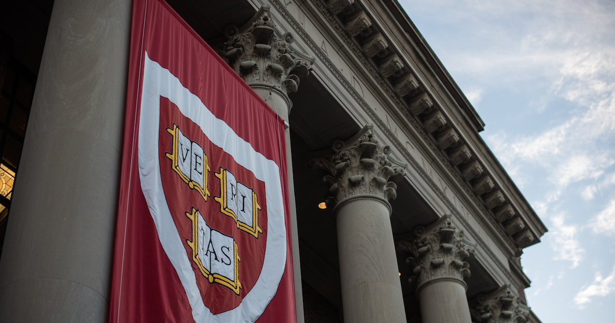 Frequently Asked Questions | Harvard