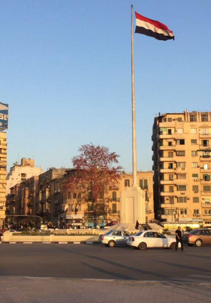 Tahrir Square at sunrise